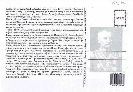 Portrét srbského krále Petara I. - informace